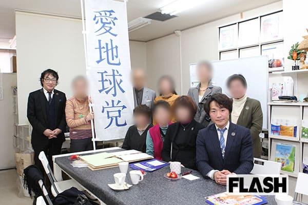 スピードワゴン小沢、弟の会社に警察が現場検証「消えた38万円」