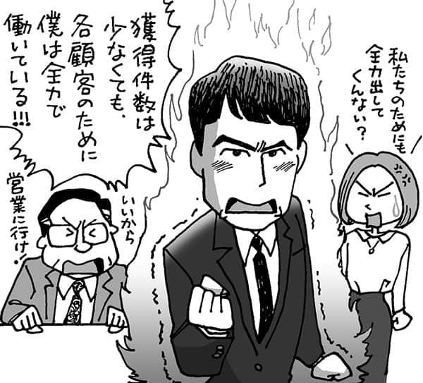 """『半沢直樹』の影響は新人から社長まで…""""半沢社員""""実話4編"""