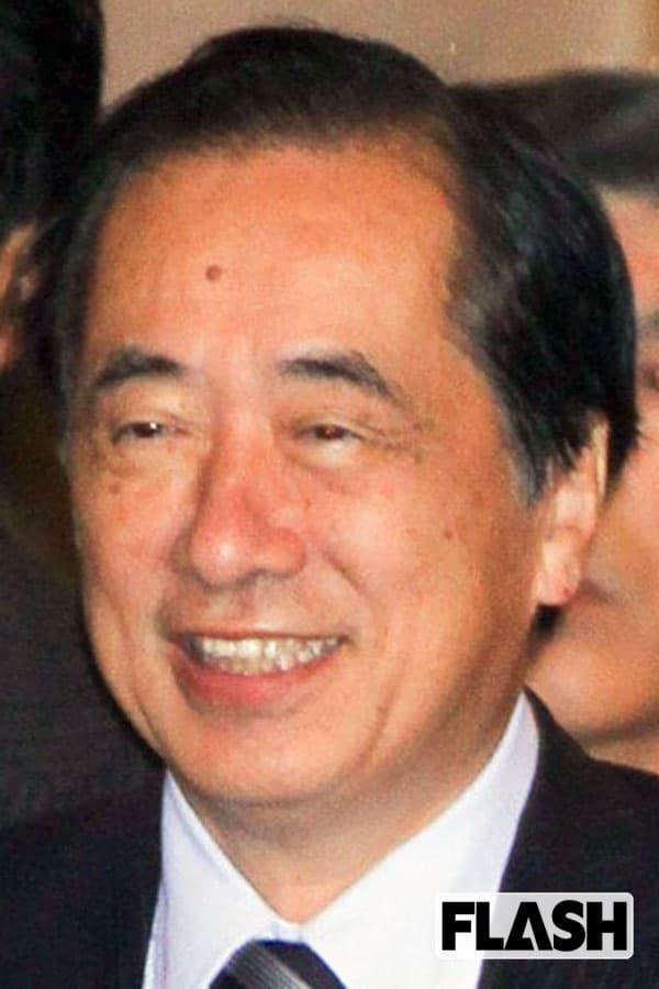 菅直人元首相の定期券がヤフオクに…JR「当社が言うことはない」