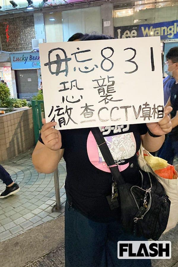 """12歳の少女や妊婦まで…""""警察管理都市""""香港の壮絶取り締まり"""