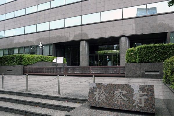 夏目三久の弟は、東京地検で話題のイケメン検事