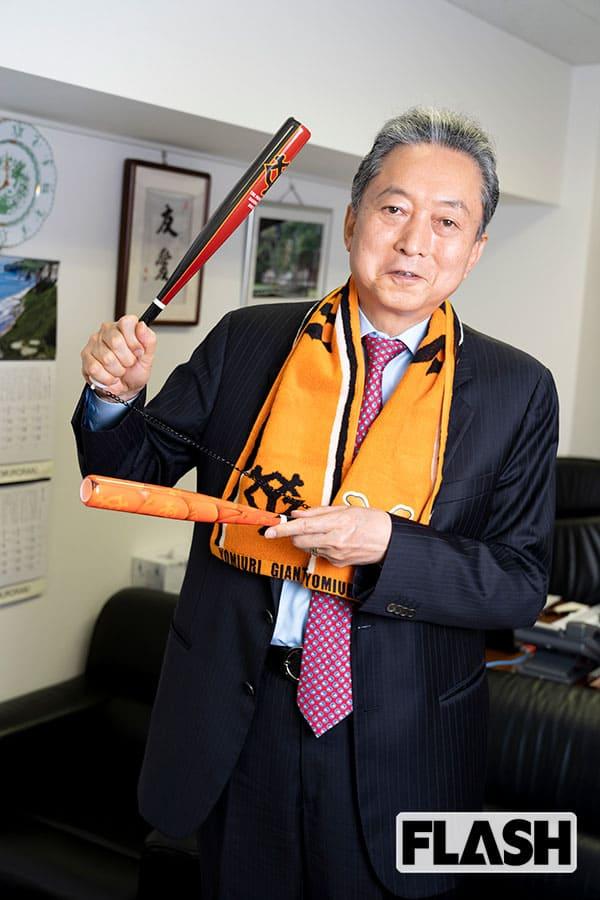 鳩山由紀夫が原辰徳を称賛「政治家は原監督に学ぶべきだ」