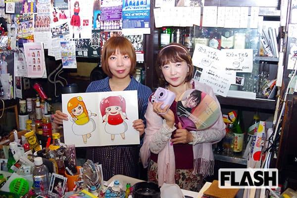女子アナ日下千帆の「美女は友達」イラスト上手なドルヲタバー店主