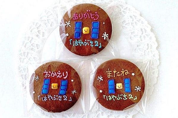 """「はやぶさ2」記者会見の""""お土産クッキー""""は、ひとりで手作りした限定100枚"""