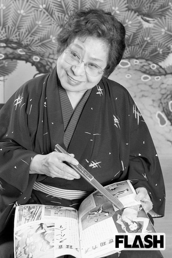 浅香光代さん、21歳で一世風靡した「女剣劇の艶写真」本誌記者に語っていた「胸のサラシがハラリと落ちるように…」