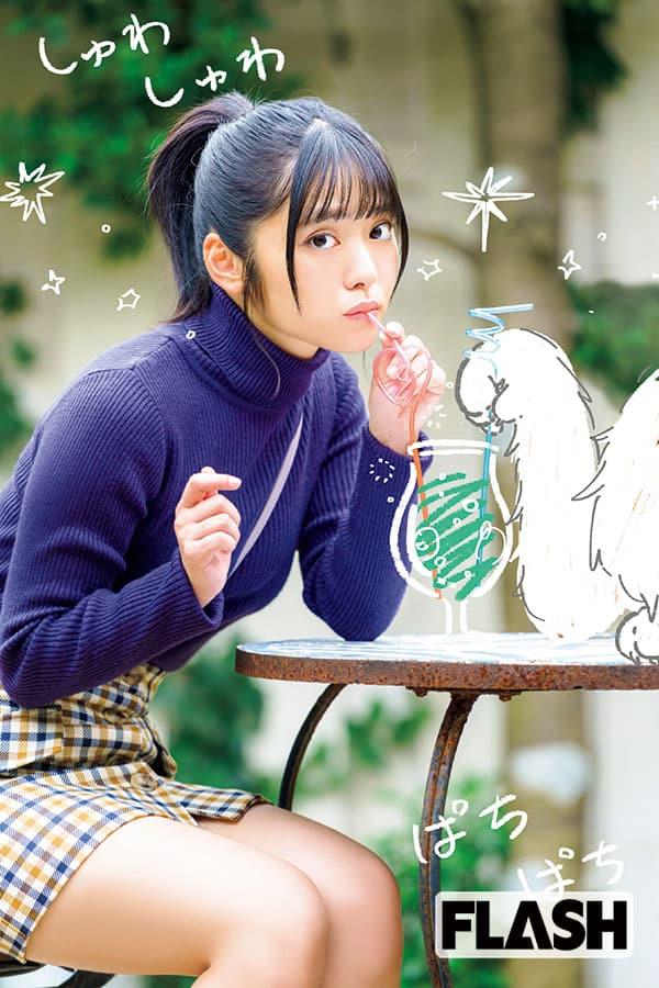 虹コン 岡田彩夢「水着の女体は描くのが難しい」中学では美術部部長