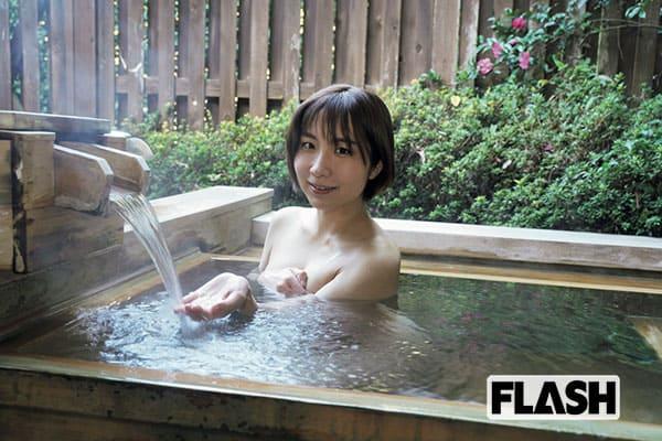 温泉YouTuberただいま入浴中/まゆ・笛吹川温泉(山梨)