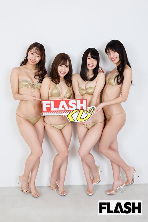 FLASHくじ、新年1月3日~5日は「当選確率大幅アップ」の激アツチャンス!