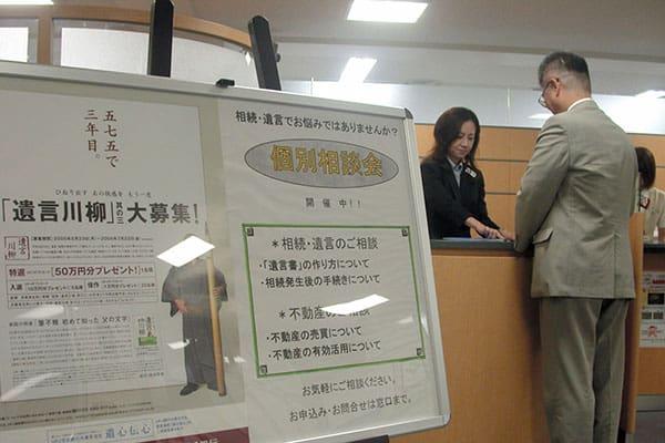 銀行が高齢者から手数料を搾取「遺言信託」弁護士に頼むほうが安値安全