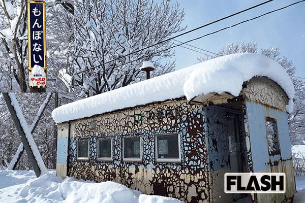 JR北海道で12駅が一挙廃止…心を震わす北の「廃駅」たち