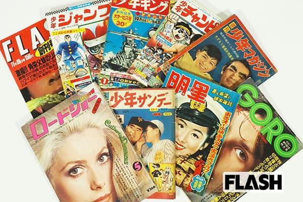 【昭和郷愁館】『ジャンプ』など5大少年マンガ誌も…激レア「雑誌創刊号9冊」総額は?