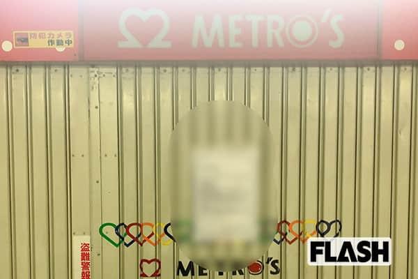 コロナ禍の裏で「東京メトロ駅売店」が激減…直近5年で約90カ所が閉店していた