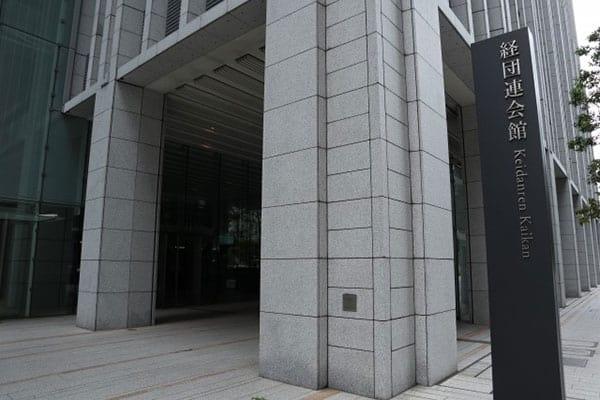 「日本の賃金はOECDで下位」経団連会長の炎上発言に「最低賃金を上げよ」森永卓郎が怒りの提言