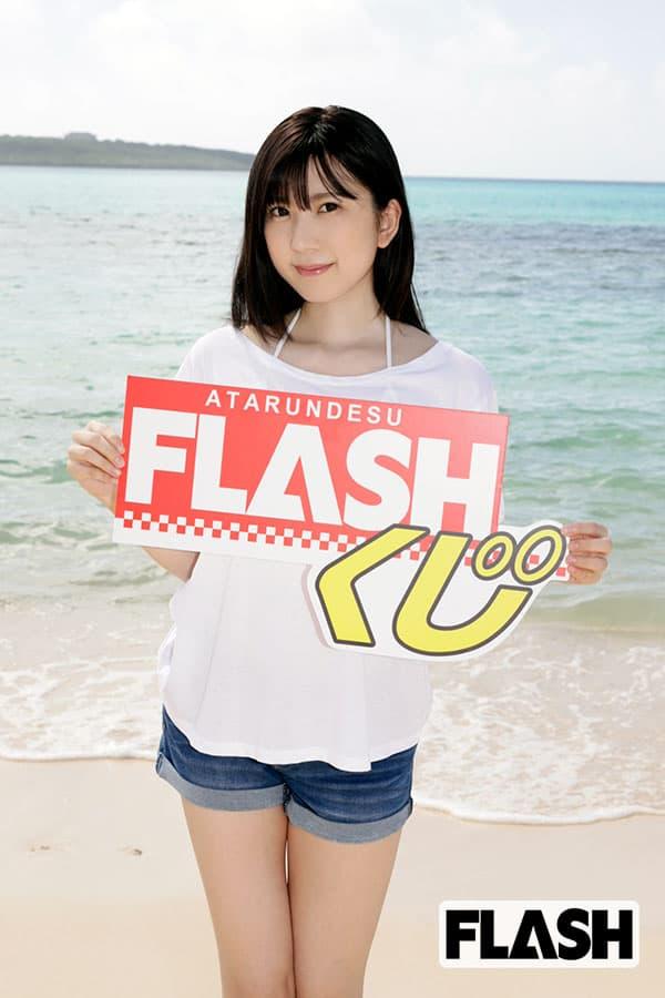 FLASHくじ、2月も84万円の当選者…高槻実穂ファンは納豆ご飯を食べて勝負!
