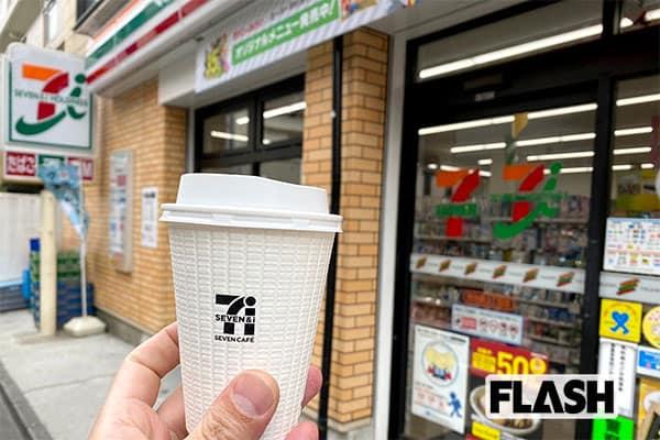 3大コンビニを直撃「コーヒーのボタン、じつはレジから見られてる?」