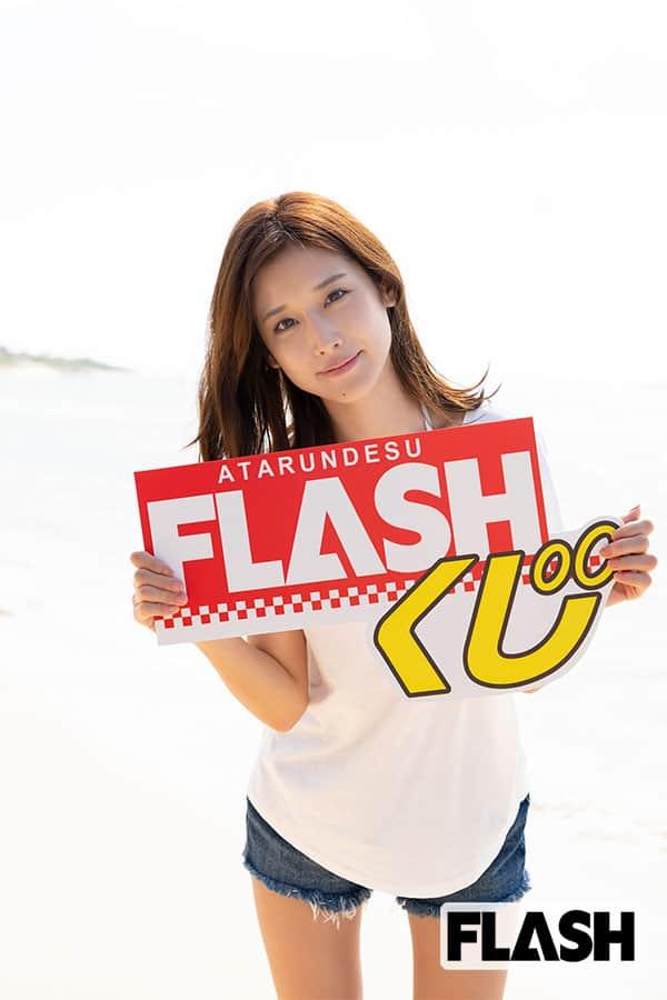 FLASHくじ「ミスFLASH2021」コラボが締切り間近…2月27日〜3月1日は当選確率大幅アップ!
