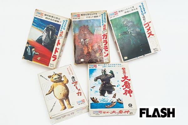 【昭和郷愁館】箱だけで数十万円…国産初のプラモデルメーカー「マルサン電動怪獣」5点、総額は?