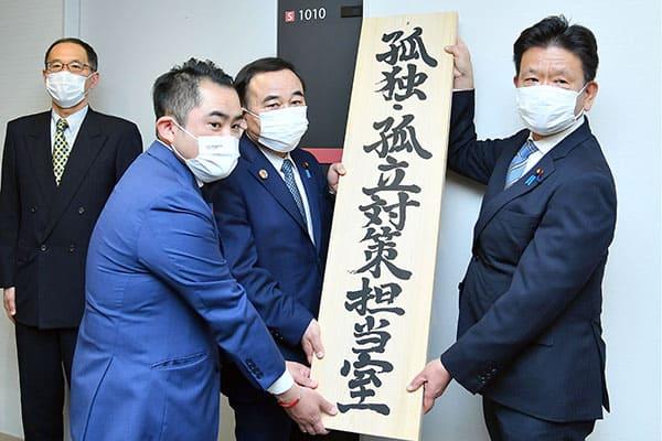 菅首相が任命した「孤独担当大臣」世界で好意的に報道される | Smart ...