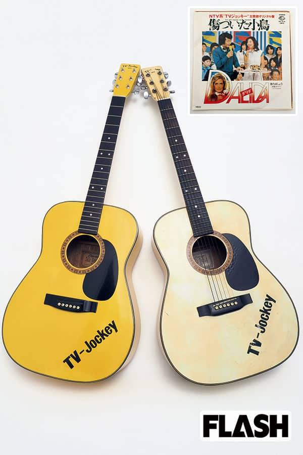 """【昭和郷愁館】『TVジョッキー』ゆかりの品 """"白いギター"""" とレコード、総額は?"""