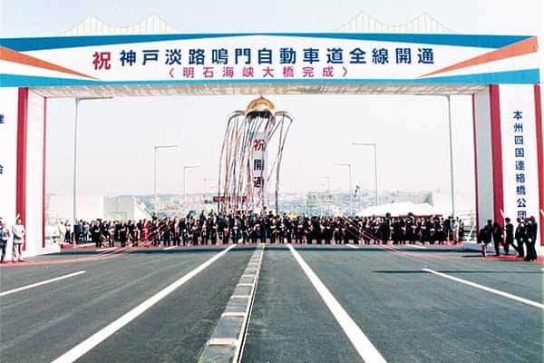 【4月5日の話】世界最長の吊り橋「明石海峡大橋」が開通…瀬戸内海の海難事故を防げ