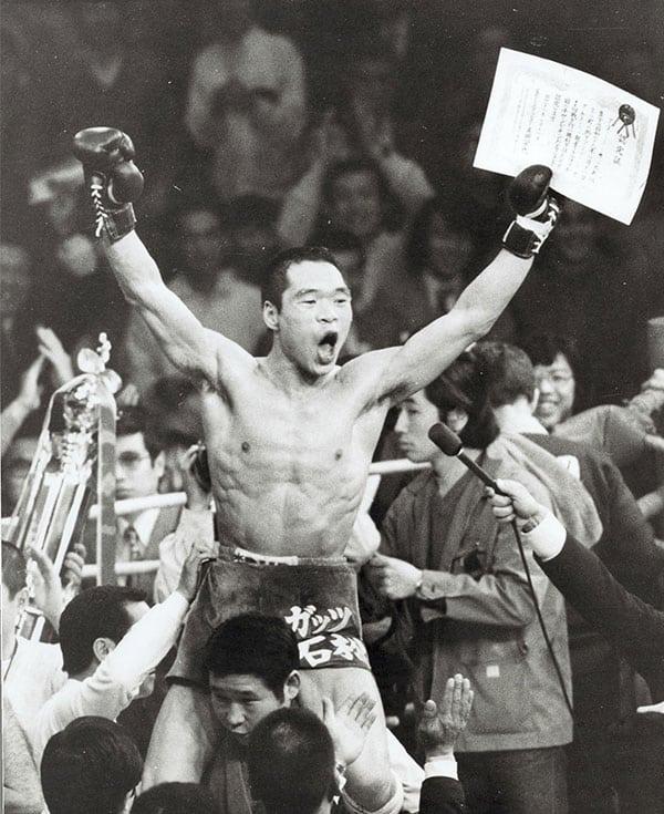 【4月11日の話】ガッツ石松が初めてガッツポーズを決めた日