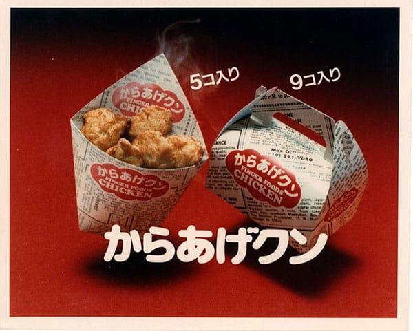 【4月15日の話】からあげクン発売…すでに味は290種類、一番売れるのはなぜか岡山県