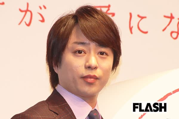 櫻井翔、北川景子の私生活をサポートして…「本当の執事じゃん」と有吉弘行