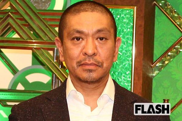 松本人志、「松ちゃん」に代わる呼び名を希望…ボス、大統領、CEOなどが候補に