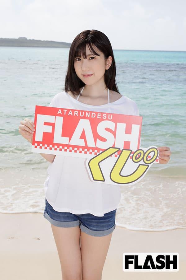 """FLASHくじ、4月25日から4日間は「当選確率大幅アップ」の""""激アツ""""デー!"""