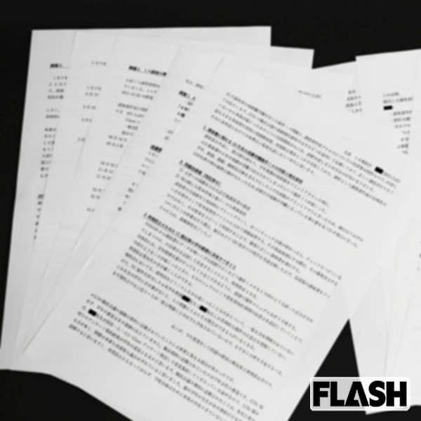 疑惑の日比谷高新校長が「事実無根」と校内放送! 本誌「都立小石川・調査書改ざん」報道の証拠文書を公開