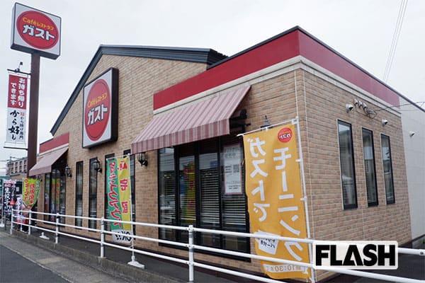 「生ごみの上でハンバーグが解凍されている」と告発があった、福岡県北九州市にあるガスト小倉城野店