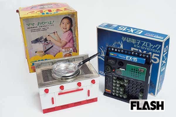 【昭和郷愁館】憧れのおもちゃ「電子ブロック&ママレンジ」の総額は?
