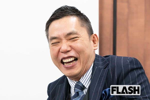 爆笑問題・太田の座右の銘「未来はいつも面白い」にSNSで称賛の声