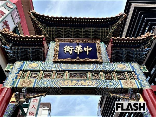女子アナ横井弘海の「エンタメ時間」横浜中華街160年、住人たちに思いを馳せる