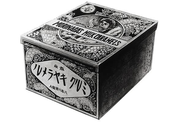 福沢諭吉も食べた「ミルクキャラメル」先駆的な販売戦略で大ヒット/6月10日の話