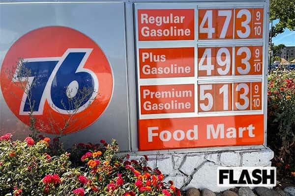レンタカーが1日2万円…コロナ禍から回復中のアメリカを物価高騰が襲う
