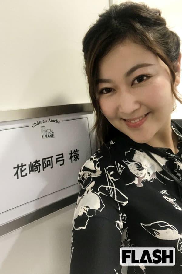 フリーアナ花崎阿弓の「テレビ裏口日記」芸能人はどうやって連絡先を交換するの?