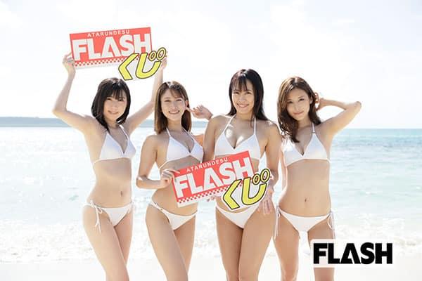 FLASHくじコラボ企画! 「ミスFLASH2022投票キャンペーン」84万円の当選者が出た!