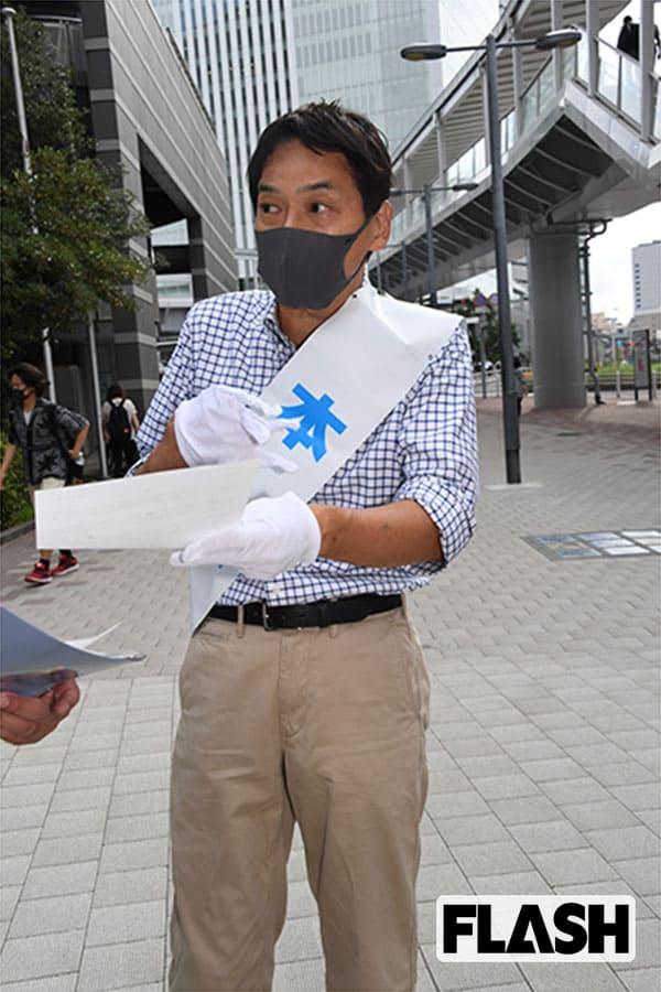 横浜市長選「野党統一候補」がパワハラメール…学内から告発「この数年で15人以上辞めている」