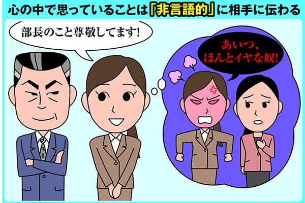 樺沢紫苑の「読む!エナジードリンク」なぜ謝罪会見はいつも炎上するのか?