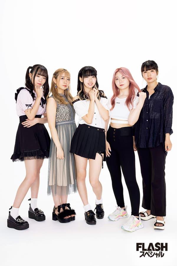 FLASHスペシャル「NEXTアイドル決定戦」TOP3を紹介!「ふる〜つぽんち。」