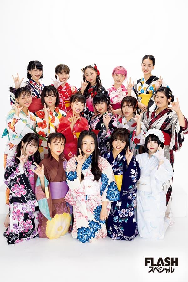 FLASHスペシャル「NEXTアイドル決定戦」TOP3を紹介!「Hi-Fi GIRLs PROJECT」