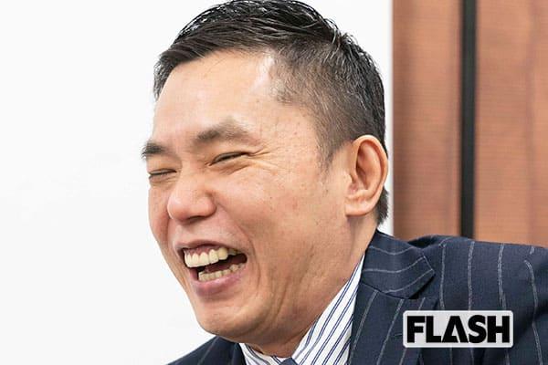 爆笑問題・太田の健康を田中みな実が心配「熱い朝風呂で死なないかな」