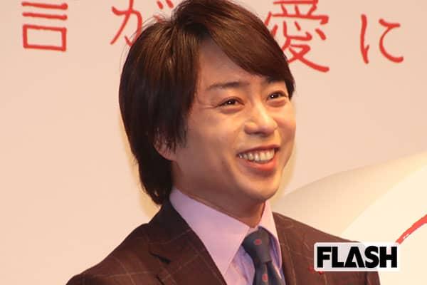 ガッキー&星野源に続き…櫻井翔&相葉雅紀も「一粒万倍日&大安デー」に結婚発表! 次回は11月6日、今度は誰が…