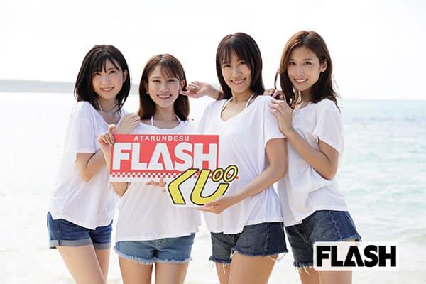 FLASHくじ、9月は16人もの当選者誕生。当選金総額はなんと約840万円也!