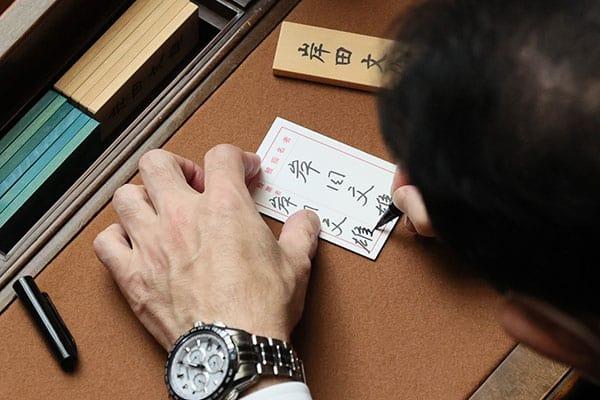 岸田首相、筆跡鑑定したら…「風通しはいいけどダダ漏れも」