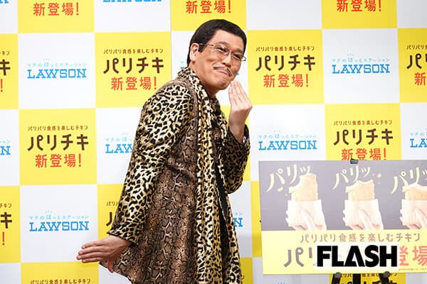 ピコ太郎「秋は寝る」宣言…古坂大魔王の育児が大変で「体調きちんと健康一番」